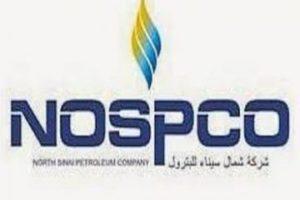NOSPCO